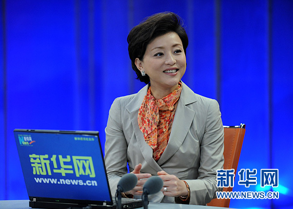 Experts to Discuss Gender Equality at Beijing Forum