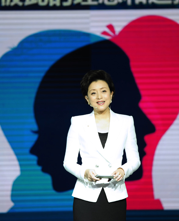 'Every Woman Is Unique and Complete': Yang Lan