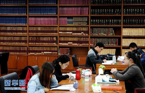 Nanjing Uni Library Trials Online Seat Reservation System for Users