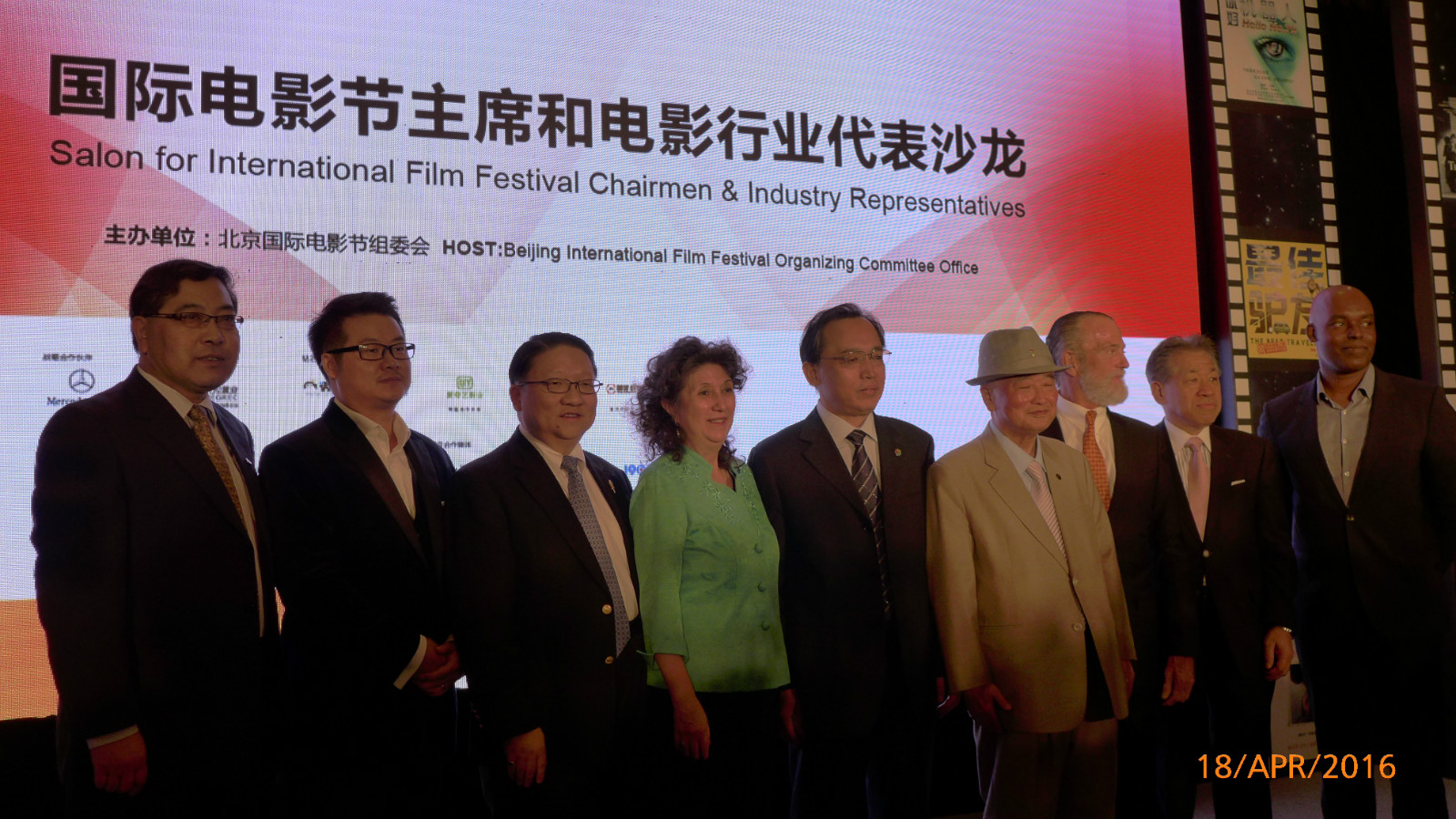 Int'l Film Festival Organizers Attend Specialist Forum in Beijing