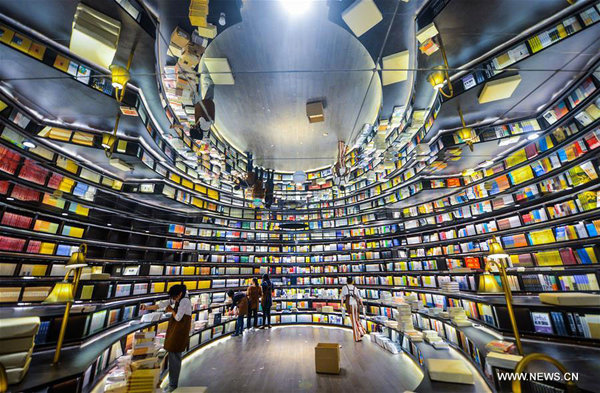 'Most Beautiful Bookstore' Opens in E China
