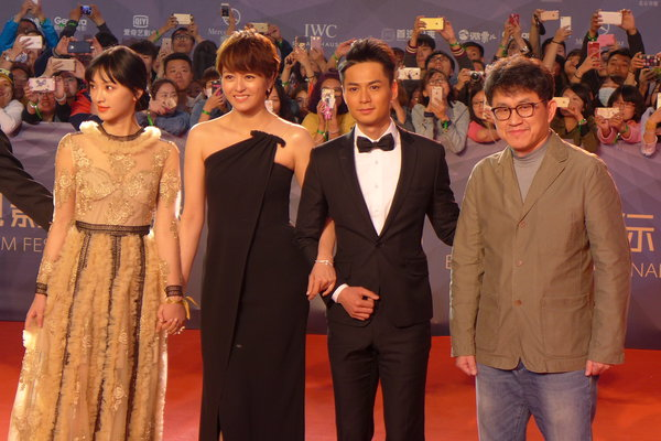 Beijing Wraps Up 6th Int'l Film Festival