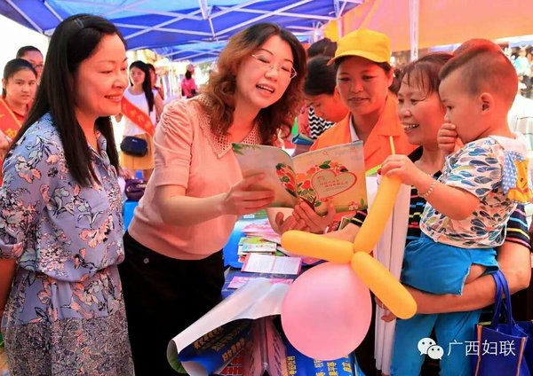 Guangxi Women's Federation Visits Local Residents