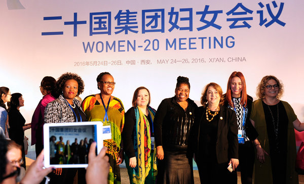 2016 W20 Meeting Closes in Xi'an, Organizers Release Official Statement