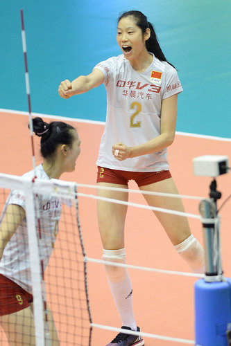 China Claims Victory at 2016 World Woman Volleyball Grand Prix Macau Leg