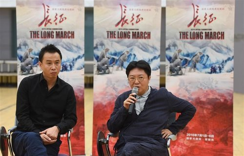 Chinese Opera The Long March Rehearsed in Beijing