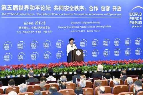 Vice-Premier Liu Yandong Attends 5th World Peace Forum