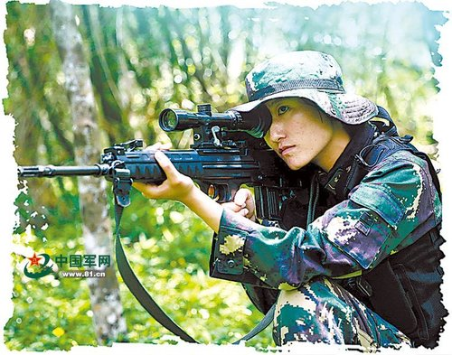 Female Soldier Excels as Top Military Sniper