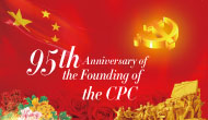 95th Anniversary of the Founding of the CPC