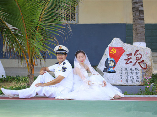 Families Celebrate Army Day in South China Sea