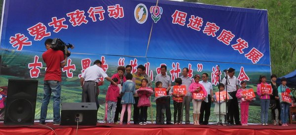 NW China Province Approves Gender Equality, Child Priority Evaluation Scheme