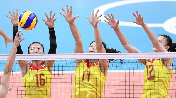 China Wins Olympic Women s Volleyball Gold at the 2016 Rio Olympic Games 8cd22ad53e