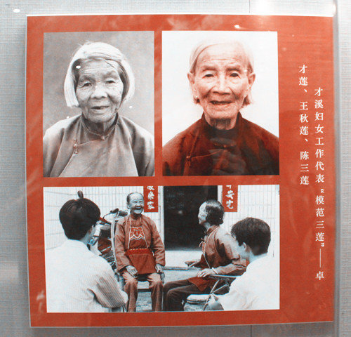 Caixi Women: Historically Revolutionary Heroines Sustained Red Army in SE China