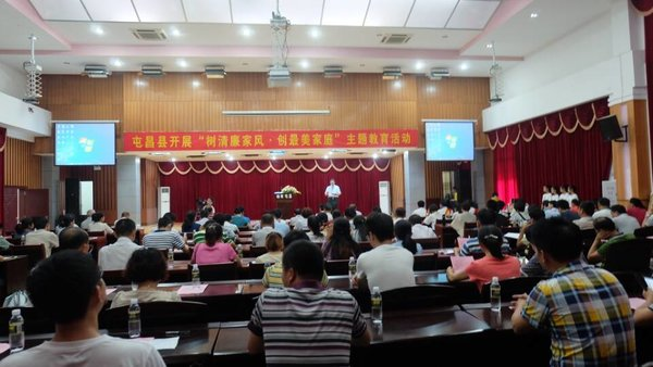 Tunchang in Hainan Launches Educational Campaign with Emphasis upon Anti-Corruption and Model Families