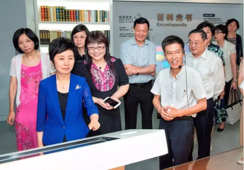 ACWF VP Jiao Yang Becomes Fudan's First Female Party Chief