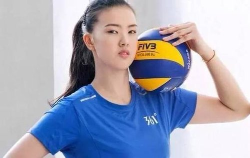 The Story of Famous Volleyball Player Zhang Changning