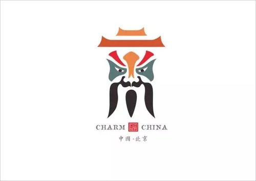 Designer S Logos Capture Essence Of China S Famous Regions