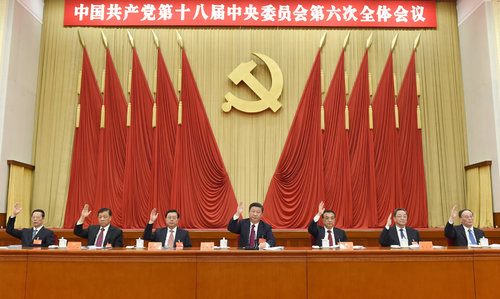 Officials Give Positive Feedback at CPC's 6th Plenum
