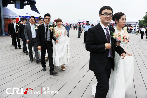 Shanghai matchmaking association
