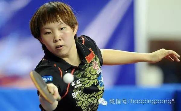 Zhu Yuling: China's Rising Table Tennis Star