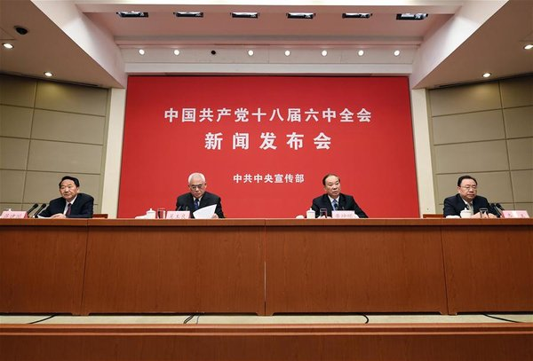 Facts about CPC Documents on Intra-Party Political Life, Supervision