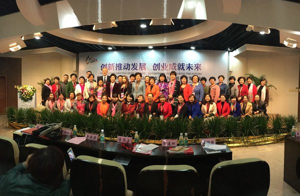 Shaanxi Hosts Expo, Women's Forum on Crafts Made Famous Along 'Silk Road'