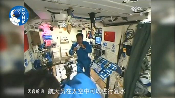 Chinese Astronauts' Space Menu Features 100 Seperate Dishes