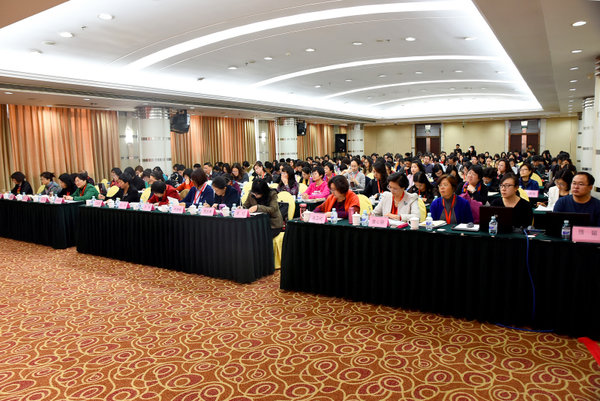 ACWF President Stresses 'Women's Development, Gender Equality' at CWRS Annual Meeting