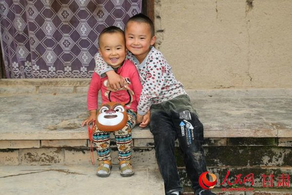 Targeted Initiatives Promote Women and Children's Development in NW China