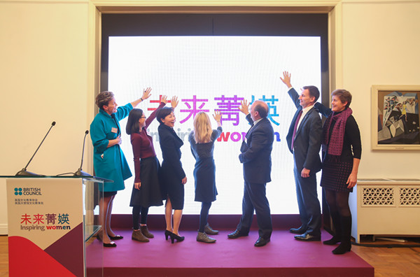 British Council Launches Online Platform, Brings 'Inspiring Women' to China