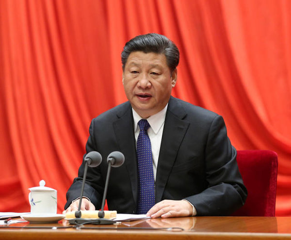 China News Agency Lists President Xi's Key Remarks on Family Virtues