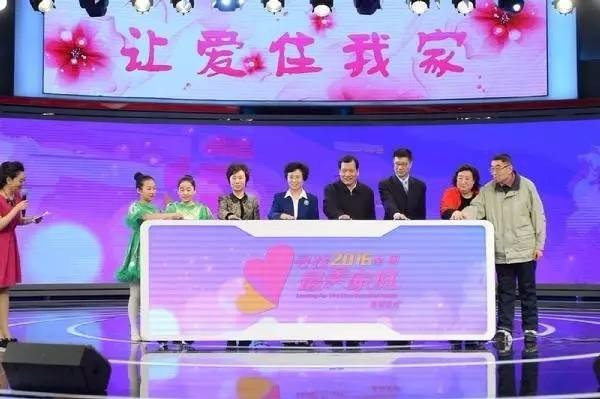 ACWF Acts on President Xi's Key Remarks on Family Virtues