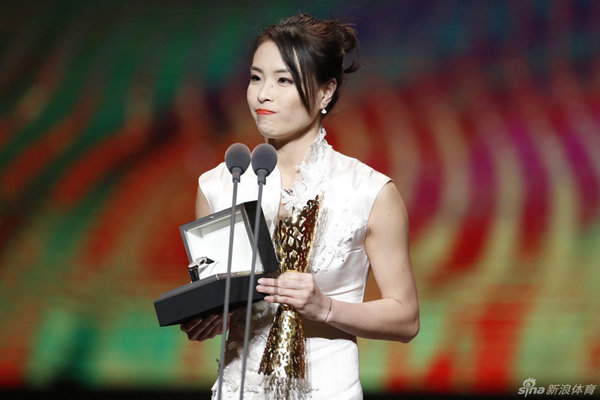 China Women's Volleyball Team Wins Big at Sports Awards