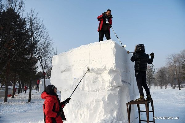 National Snow Sculpture Contest for College Students Held in NE China's Heilongjiang