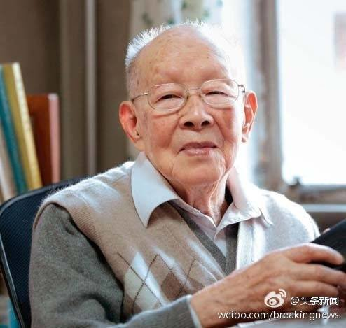 Image Result For Zhou Youguang