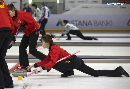winter universiade 2017