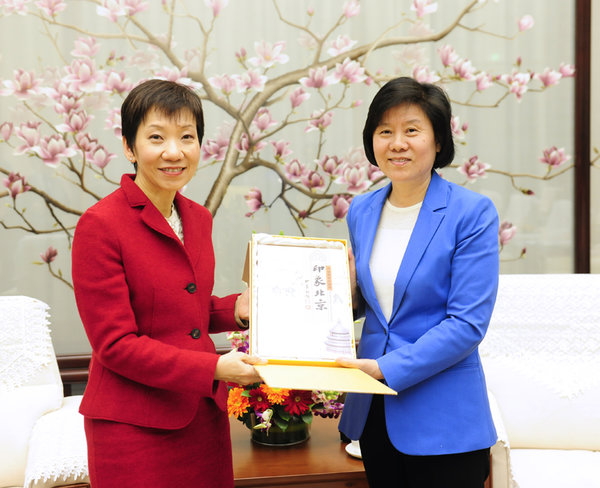 ACWF President Meets Visiting Singapore Delegation