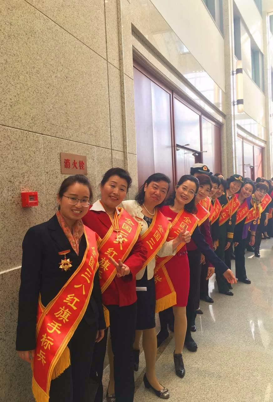 ACWF Celebrates Int'l Women's Day, Honors Model Workers in Beijing