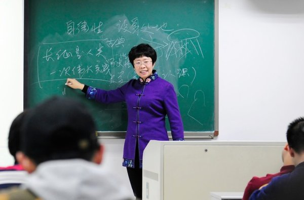 Female Professor Emphasizes Importance of Parents' Example