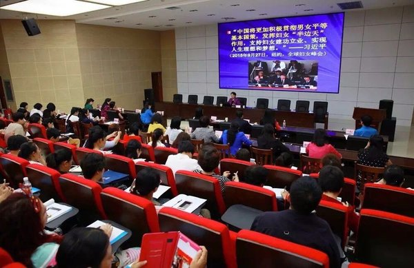 (ing)S China Women's Federations Take Steps to Promote Gender Equality