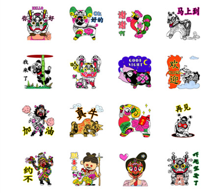 French Woman's Colorful Traditional Cartoons Light up WeChat