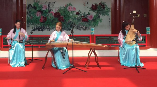 Beijing Women's Federation Marks Int'l Family Day