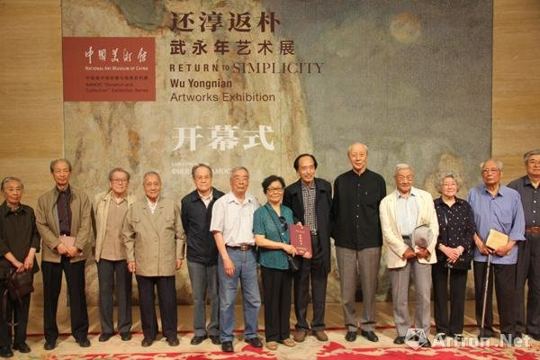 Shaanxi Oil Painter Holds Artistic Exhibition in Beijing