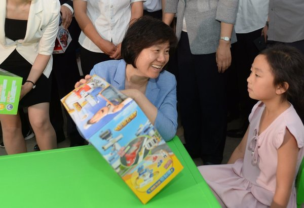ACWF President Celebrates Int'l Children's Day in N China County