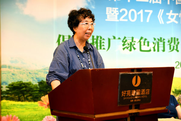 Women's Annual 'Blue Book' on Spending, Life Topics Released in Beijing