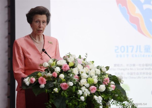 British Princess Anne Visits C China's Hunan