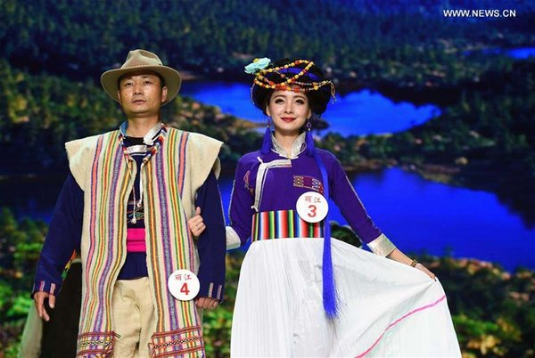 Final Competition of Ethnic Dress Festival Held in SW China