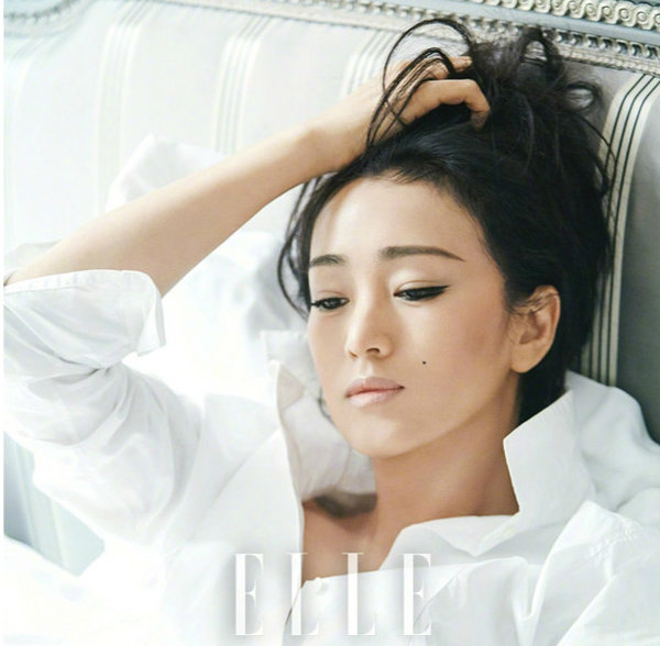 Chinese Star Gong Li Poses for Fashion Magazine