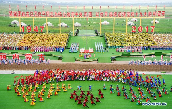 World Praises China's Ethnic Policies amid Inner Mongolia's 70th Anniv.