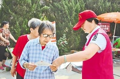 Voluntary Activities Bring Convenience to Residents in North China